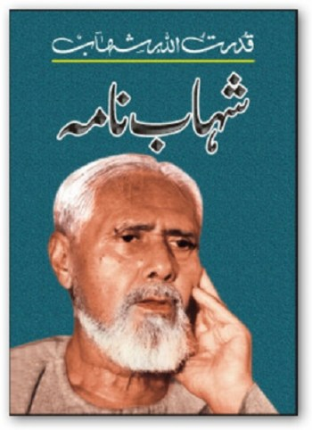 Shahab Nama By Qudratullah Shahab Pdf Download