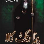 Piya Rang Kala Novel By Baba Muhammad Yahya Khan Pdf