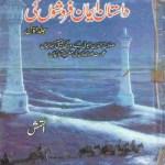 Dastan Iman Faroshon Ki By Inayatullah Altamash Pdf