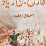 Tariq Bin Ziyad By Aslam Rahi MA Pdf Download