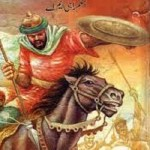 Khair Ud Din Barbarossa By Aslam Rahi MA Pdf Free