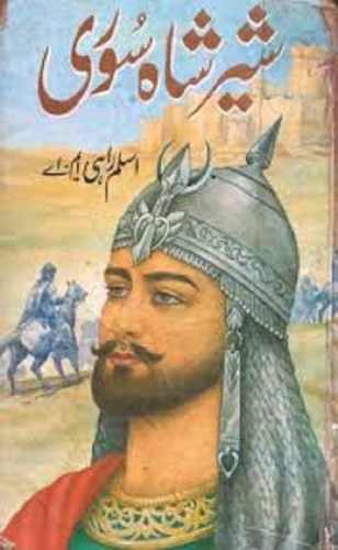 Sher Shah Suri by Aslam Rahi M.A Download free Pdf