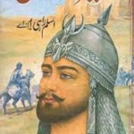 Sher Shah Suri By Aslam Rahi MA Pdf Download