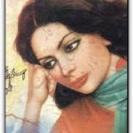 Manzil Door Hai Novel By Aslam Rahi M.A Pdf Download