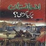 Afghanistan Par Kya Guzri By Tariq Ismail Sagar Pdf