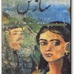 Sazish Novel By Tariq Ismail Sagar Pdf Download