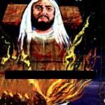 Saqlia Ka Mujahid By Aslam Rahi M.A Pdf Download
