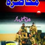 Muhasra Novel By Tariq Ismail Sagar Pdf Free Download