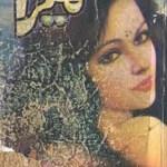 Sameera By Aslam Rahi MA Pdf Download