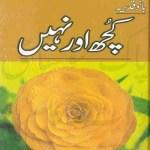 Kuch Aur Nahi by Bano Qudsia Download Pdf