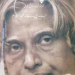 Parwaz Urdu By Dr AP J Abdul Kalam Pdf Free Download