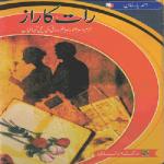 Raat Ka Raaz Novel By Ahmad Yar Khan Pdf Download