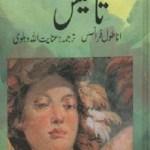 Thais Urdu Novel By Anatole France Download Pdf