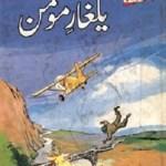 Yalghar e Momin Novel By A Hameed Download Pdf