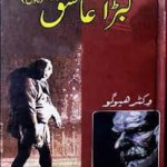 Kubra Ashiq Urdu Novel by Victor Hugo Free Pdf
