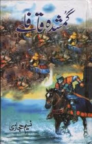 Gumshuda Qaflay by Naseem Hijazi Download Free Pdf