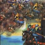 Gumshuda Qaflay Novel by Naseem Hijazi Pdf