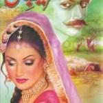 Fareb e Husan Novel By Malik Safdar Hayat Pdf