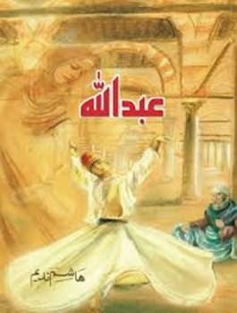 Abdullah Novel by Hashim Nadeem Free Pdf
