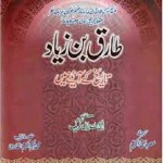 Tariq Bin Ziyad By Misbah Akram Download Pdf