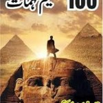 100 Azeem Muhimmat By John Canning Pdf Download