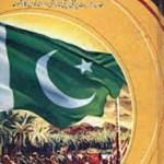 Parcham Urta Raha by Inayatullah Download Free Pdf