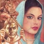 Ghairat Mand Novel By Malik Safdar Hayat Pdf