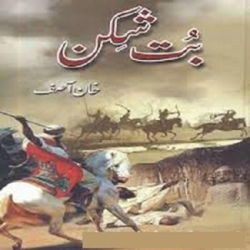 Butshikan by Khan Asif Download Free Pdf