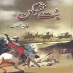 Butshikan Novel by Khan Asif Download Free Pdf