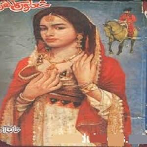 Sholon Ka Kafan by Khan Asif Download Free Pdf