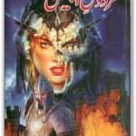 Firdous e Iblees Novel By Inayatullah Altamash Pdf