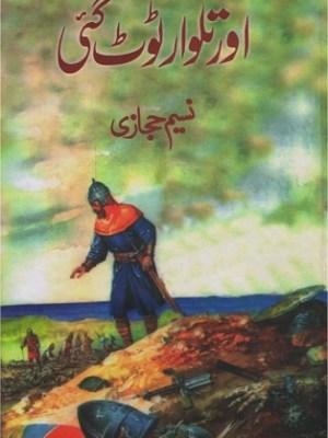 Aur Talwar Toot Gai Novel By Naseem Hijazi Pdf