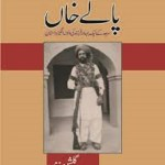 Palay Khan By Gulshan Nanda Pdf Download