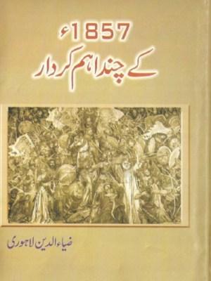 1857 Ke Chand Aham Kirdar By Zia Ud Din Lahori