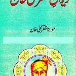 Deewan e Zafar Ali Khan Download Free Pdf