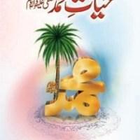 Hayat e Muhammad by M Hussain Haikal Pdf