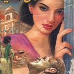 Kaanch Ka Masiha Novel by Fayyaz Mahi Pdf
