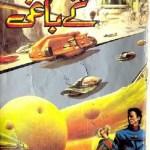 Qayamat Ke Baghi Novel By Ishtiaq Ahmed Pdf