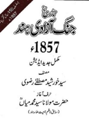 Tareekh Jang e Azadi Hind 1857 By Khursheed Mustafa Pdf