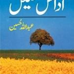 Udas Naslain Novel By Abdullah Hussain Pdf Download