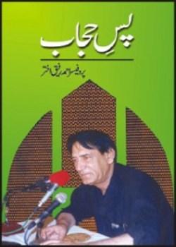 Pas e Hijab by Prof Ahmad Rafiq Akhter Pdf
