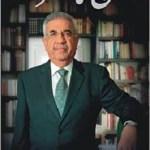 Sach Ka Safar By Sadruddin Hashwani Pdf Free Download