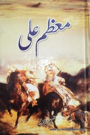 Moazzam Ali Novel Complete By Naseem Hijazi Pdf