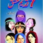 7 Qadeem Ishq Novel By Shahida Latif Pdf Download