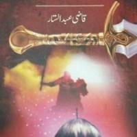 Salahuddin Ayubi Novel By Qazi Abdul Sattar Pdf