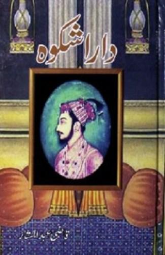 Dara Shikoh Novel by Qazi Abdul Sattar Pdf