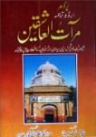 Mirat Ul Ashiqeen By Syed Muhammad Saeed Pdf