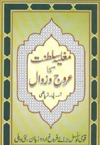 Mughlia Saltanat Ka Urooj O Zawal by Rama Pati Pdf