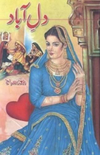 Dil e Abad Novel By Riffat Siraj Free Pdf