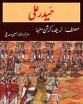 Haider Ali by Narendra Krishna Sinha Download Pdf